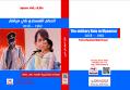 الحكم العسكري في ميانمار 1962 – 2018
