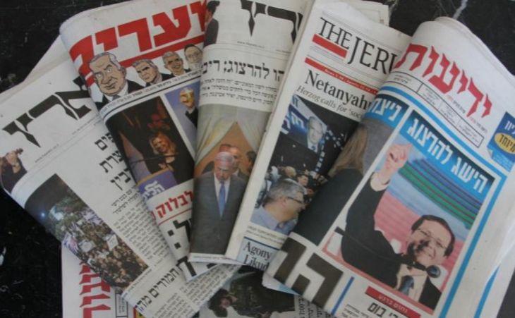 المقتطف اليومي للصحف الصهيونية